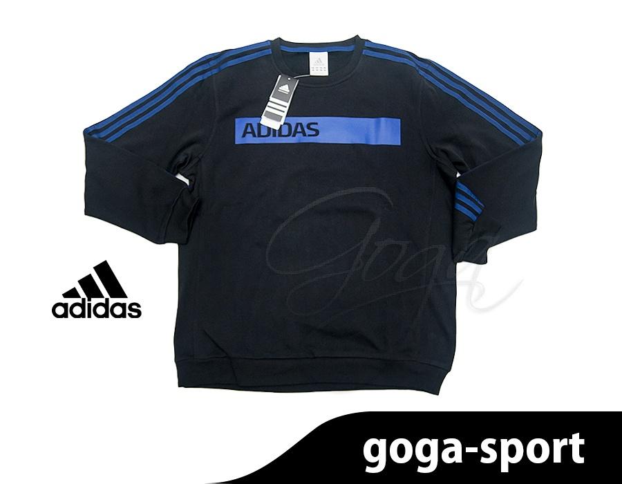 Bluza Adidas Męska Czarna Bluza Męska Adidas Czarna